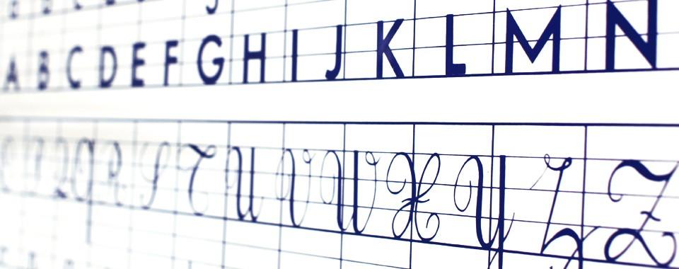 Alphabet – Classe de CP – Ecole Saint-Yves